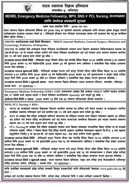 MD MS admission at Patan Academ of Health Sciences for 2074