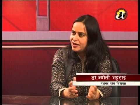 health with dr jyoti bhatarrai
