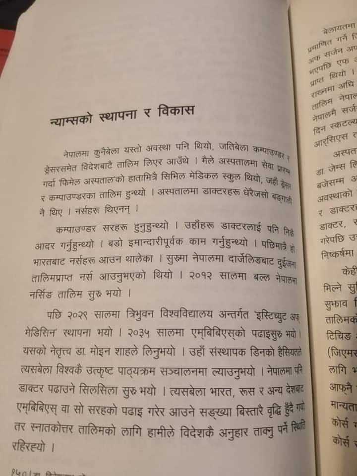 """ Saga of one Surgeon""-- History of surgery in Nepal"