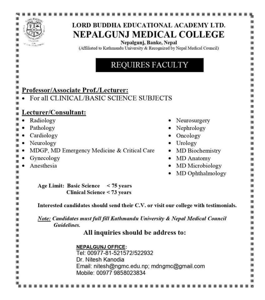 VACANCY! VACANCY-- Nepalgunj medical college