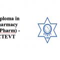 diploma pharmacy
