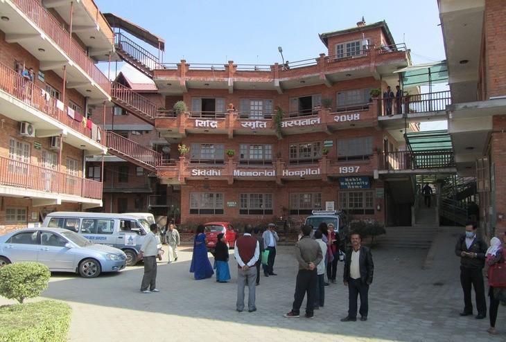 siddhi memorial hsopital
