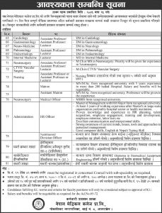Nepal Medical College --vacancy open for
