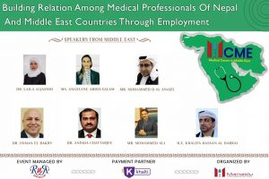 Medical Career in Middle East MCME 2020