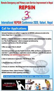 3rd International REPSIN Conference 2020