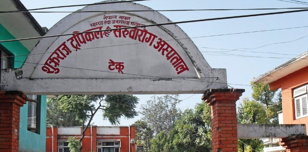 Corona virus COVID 19 Hub Hospitals in Nepal