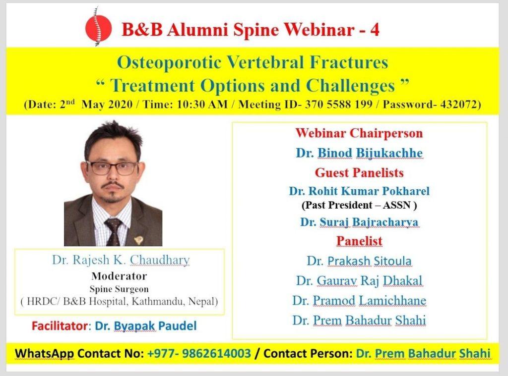 B&B Alumni Spine Webinar -4 on Osteoporotic Vertebral Fractures