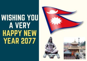 Happy New Year 2077 Doctors ! Nurses! - Stay Home : STAY Safe