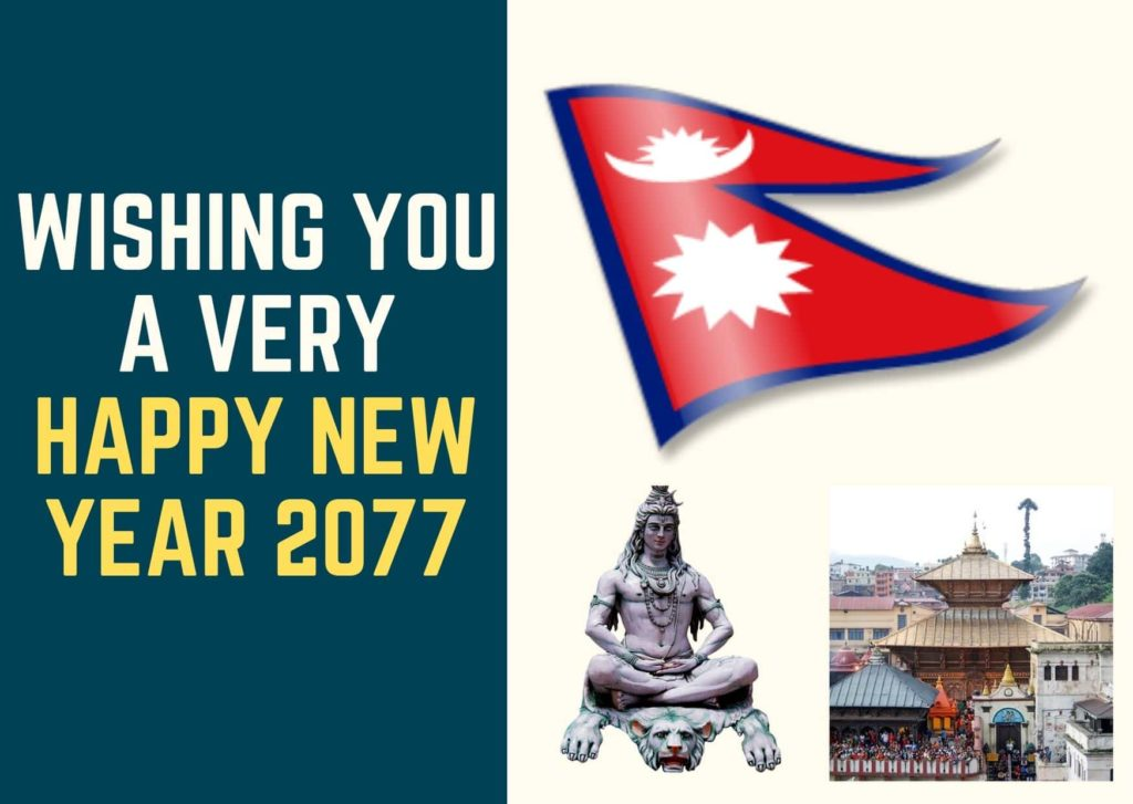 Happy New Year 2077 Doctors ! Nurses!  – Stay Home : STAY Safe