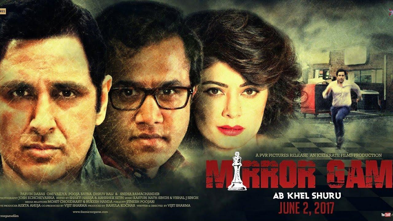 mirror game hindi psychology thr