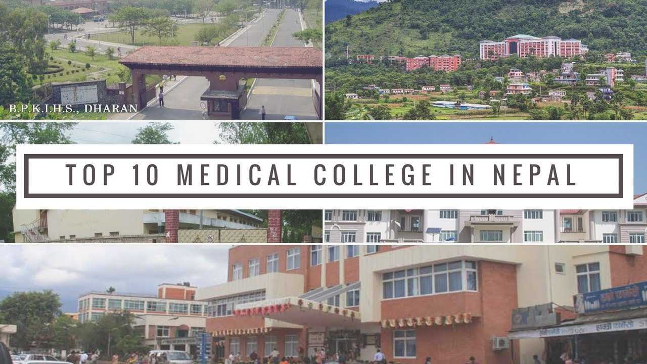 top 10 medical college in nepal 3
