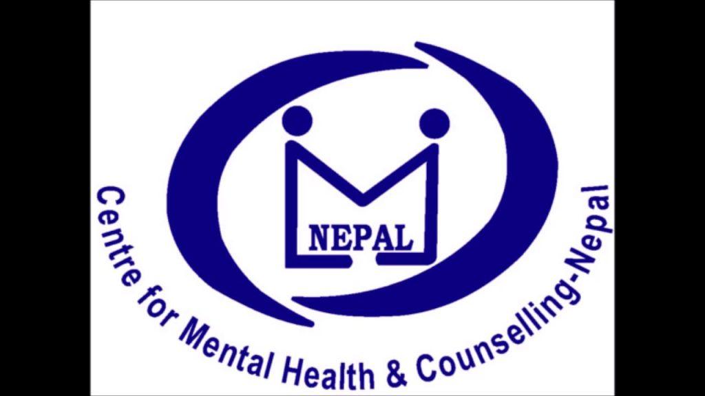 cmc nepal vacancy