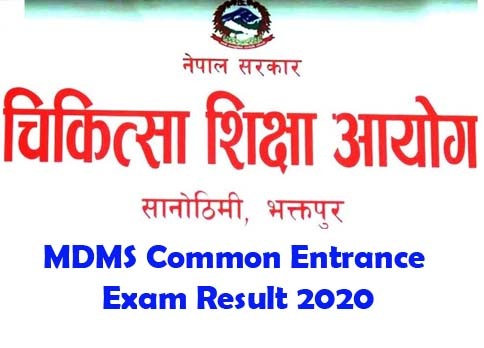 MDMS Common Entrance Exam Result 2020
