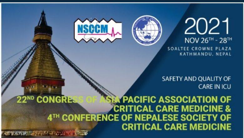 NSCCM–Registration opening soon! Critical Care Medicine !